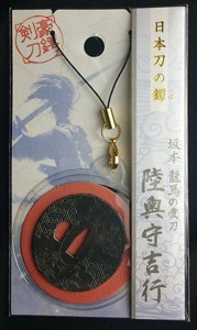 日本刀の鐔 陸奥守吉行