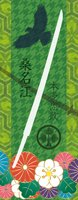 刀剣武家ようかん 桑名江/本多忠政 煉り味/抹茶味