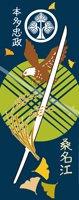 刀剣武家ようかん -3代目パッケージ- 刀剣プロジェクト4周年記念 桑名江 煉り味