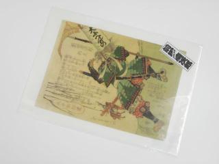 クリアファイル A4サイズ cf006 前田慶次