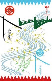 【廃盤】クリアファイル A4サイズ 池田屋 加州清光・大和守安定