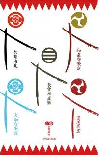 【廃盤】クリアファイル A4サイズ 新選組刀剣