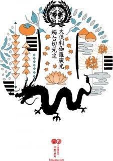 【即納】クリアファイル A4サイズ 伊達組秋の収穫祭「栗と柿」