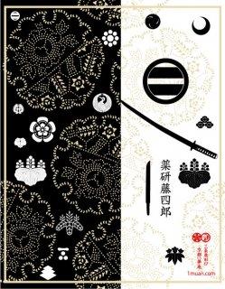 【即納】クリアファイル A4サイズ 薬研藤四郎 藤牡丹
