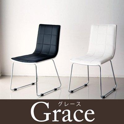 [TO]グレース ダイニングチェア 【送料無料】ダイニング チェア  [grace グレイス]