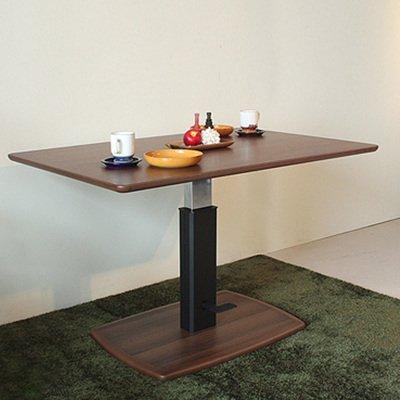 [TO]クアトロ(QUATRO) ダイニング 昇降テーブル【送料無料】テーブル 昇降式[クアトロ]
