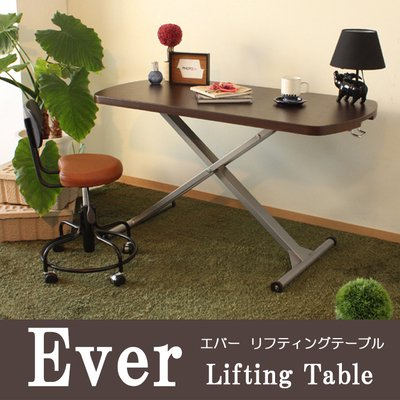 [TO]エバー リフティング テーブル 【送料無料】 昇降式 table 幅120 [EVER エバー(エヴァー)]