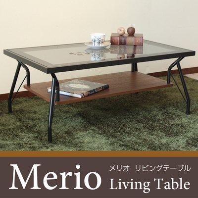[TO]メリオ リビングテーブル 【送料無料】テーブル コーヒーテーブル  幅90 [メリオ]