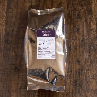 玄米コーヒーメモリザ ドリップタイプ 1KG