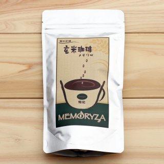 玄米コーヒー メモリザ 顆粒タイプ 100g