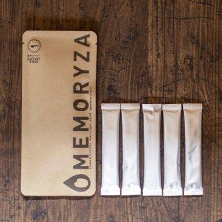 玄米コーヒー メモリザ 顆粒スティックタイプ 5本入り