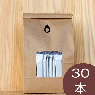 玄米コーヒー メモリザ 顆粒スティックタイプ 30本入り 【送料無料】