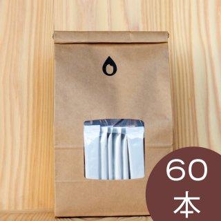 玄米コーヒー メモリザ 顆粒スティックタイプ 60本入り 【送料無料】