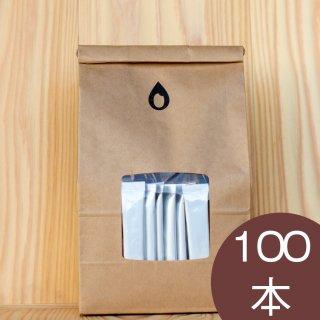 玄米コーヒー メモリザ 顆粒スティックタイプ 100本入り 【送料無料】