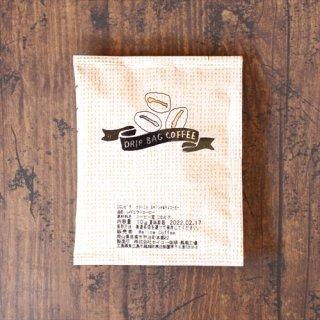 ドリップバッグ mellow coffee ネコポス可