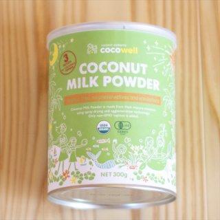 ココナッツミルクパウダー