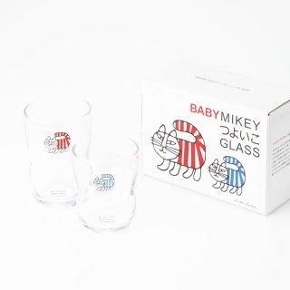 Lisa Larson Baby Mikey Tsuyoiko Glass|リサ・ラーソン ベイビーマイキーつよいこグラス【北欧・キッチン】