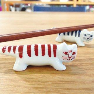 Lisa Larson Japan Series Hashioki Mikey|リサ・ラーソン 箸置き マイキー 【北欧・キッチン・波佐見焼】