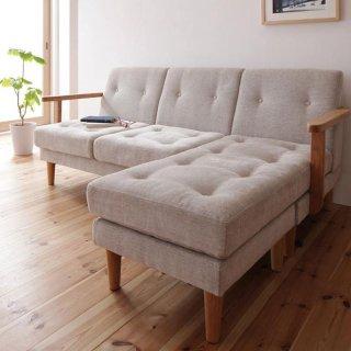 FUNK sofa|木肘コーナーカウチソファ ファンク【玄関渡し送料無料】