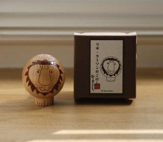 Lisa Larson Japan Series|リサ・ラーソン ライオン【置物・卯三郎こけし・ギフト】
