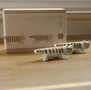 リサ・ラーソン 箸置き マイキー・ゴールド|Lisa Larson Japan Series【北欧・キッチン・波佐見焼】