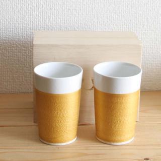 Floyd -麦酒杯 HOP 2pcs set|フロイド 麦酒杯 ホップ 2個セット【和食器・ギフト】