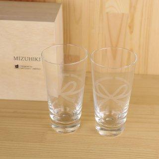 MIZUHIKI  グラス|水引グラス タンブラー 蝶結び・あわじ結び【ペアグラス・ギフト】