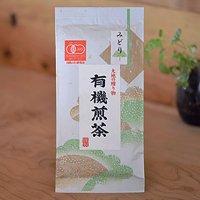 北川園の有機煎茶「みどり」100g