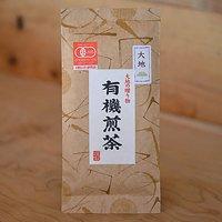 北川園の有機栽培茶「大地」100g