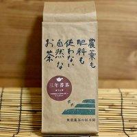 「三年番茶(ほうじ茶)」200g