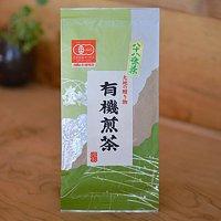 北川園の最高級有機煎茶「爽春(さやか)」80g