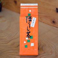 北川園の有機「三年ほうじ茶」200g
