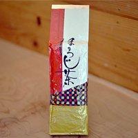 北川園の有機「ほうじ茶」150g