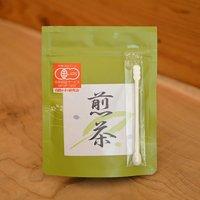 北川園の有機「煎茶パウダー」50g