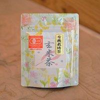 北川園の有機「玄米茶パウダー」50g