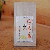 北川園の有機ほうじ茶「五月」80g