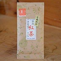北川園の有機「紅茶」70g