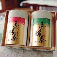 9.雅な金箱二缶セット「初芽・八十八夜」