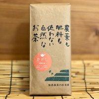 深蒸し煎茶「ひざし」500g