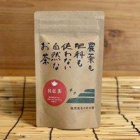 お試し「和紅茶」50g
