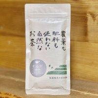高級深蒸し煎茶「するが」100g