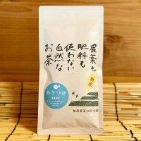 高級深蒸し煎茶「あさ露」100g
