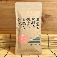 深蒸し煎茶「ひざし」100g