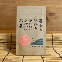 パウダー茶「いぶき」50g