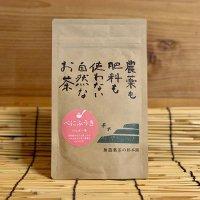 パウダー茶「紅ふうき」50g