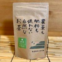 「煎茶ティーバッグ」100g