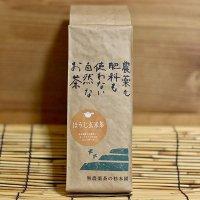 「ほうじ玄米茶」250g