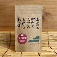 「ほうじ紅茶」50g