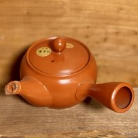 「深蒸し茶専用急須」