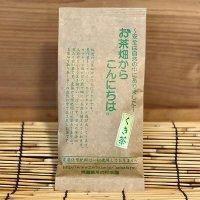 「くき茶」80g